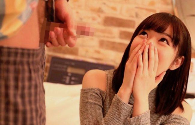 〔素人ナンパ企画〕「すごいです♡」勃起するチンコに興味津々のJD美女!激カワお姉さんが乱れる一部始終をハメ撮り!