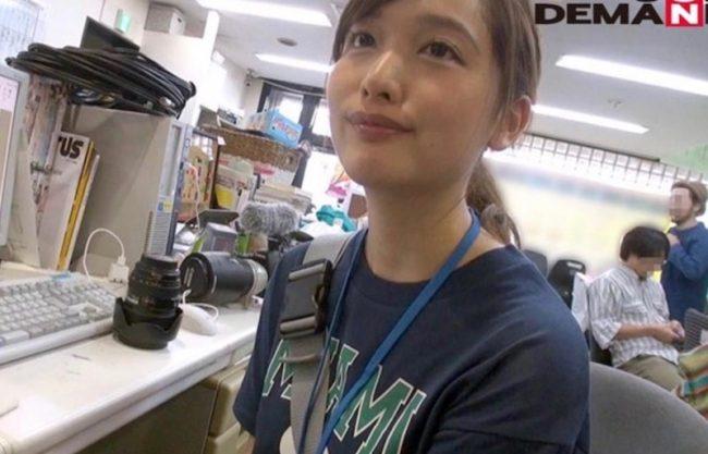 「だめぇぇいっちゃうぅぅ」貧乳おっぱいの激カワ美少女のお姉さんが寝取られ犯される姿をハメ撮り撮影!
