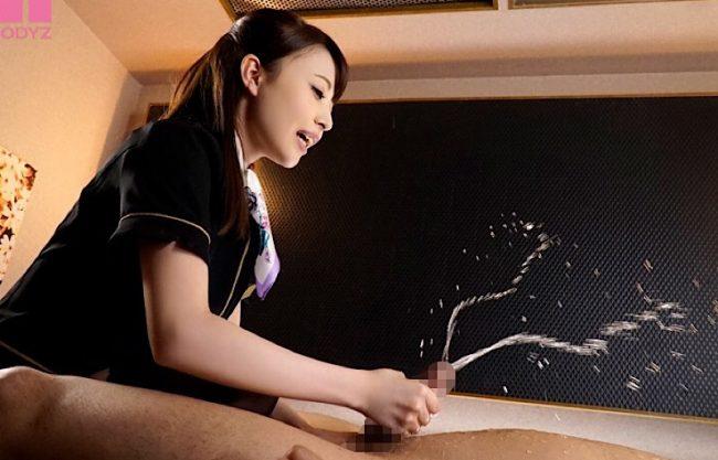 【九重かんな×リフレ】激カワ美少女がエッチなマッサージ!メンズエステサロンでご奉仕する姿をハメ撮り激写!