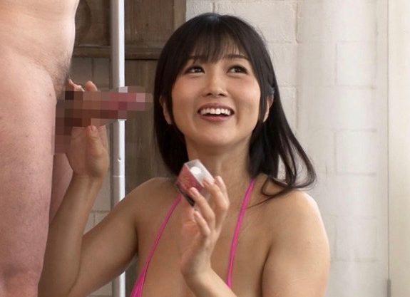 「もうだめぇぇ♡」スレンダーな激カワお姉さんと濃厚セックス♡犯され感じる姿ハメ撮りしたエロ動画